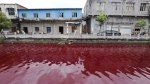 river-in-china-turns-to-blood[1]