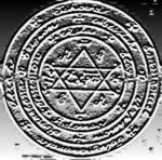 seal-solomon-2-300x296[1]