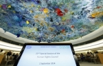 session-of-the-human-rights-council-on-iraq[1]