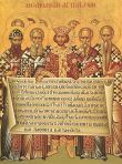 350px-Nicaea_icon[1]
