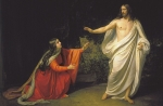 dnews-files-2014-11-jesus-married-mary-magdalene-141111-jpg[1]